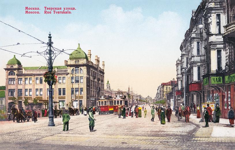 Москва в открытках и фотографиях, мужчине