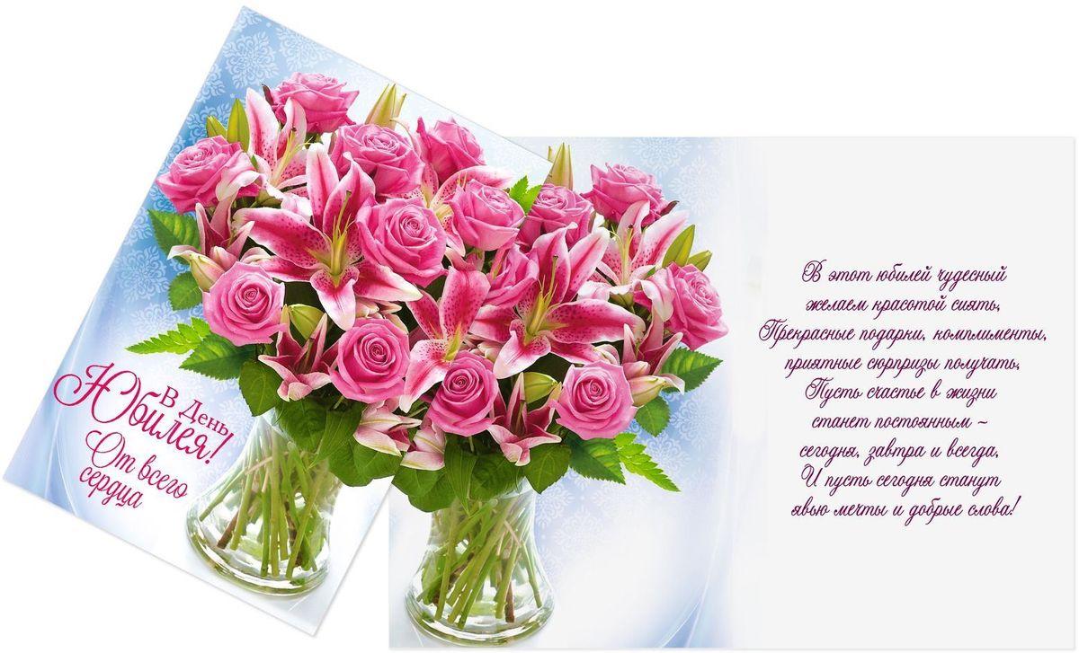 Красивые слова для открытки к букету цветов, доброй пятницы гифки