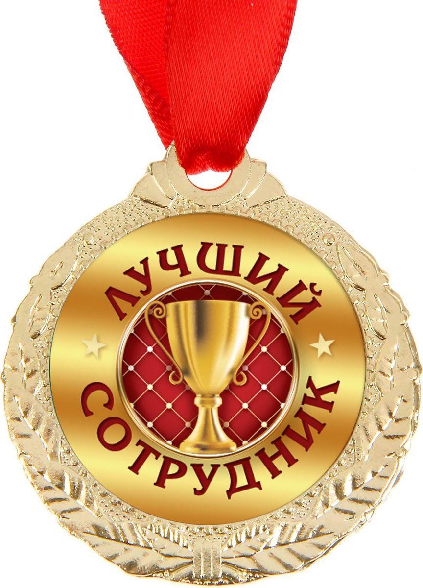 Поздравление с премией картинка