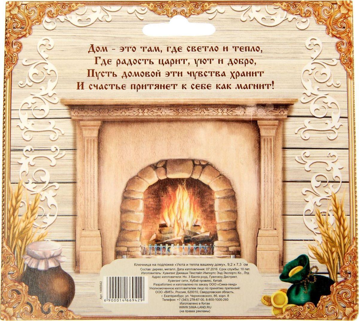 Поздравление о домашнем тепле и уюте