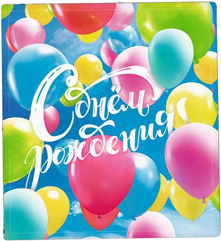 Открытки с днем рождения шары фото, добрым
